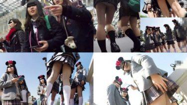 【JKパンチラ盗撮】夢の国で5人組&2人組の制服女子高生!